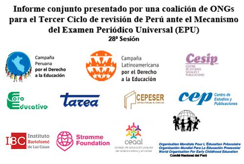 Inf EPU educacion 2017